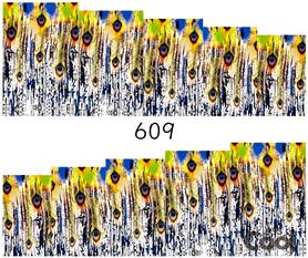 Naklejki wodne na paznokcie - 609