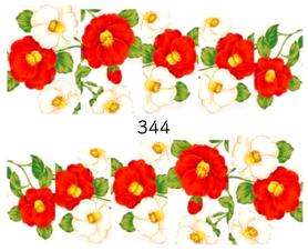 Naklejki wodne na paznokcie - 344