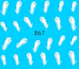 Naklejki wodne na paznokcie - 867