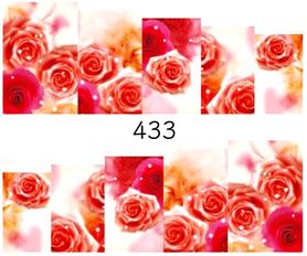 Naklejki wodne na paznokcie - 433