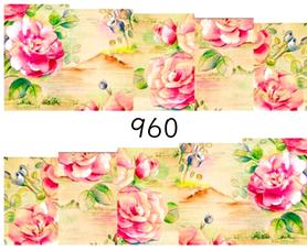 Naklejki wodne na paznokcie - 960