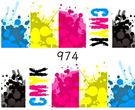 Naklejki wodne na paznokcie - 974 (1)