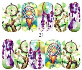 Naklejki wodne na paznokcie - 31