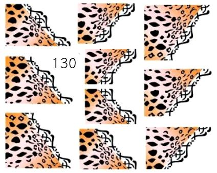 Naklejki wodne na paznokcie - 130 (1)