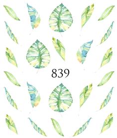 Naklejki wodne na paznokcie - 839