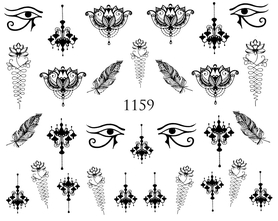 Naklejki wodne na paznokcie - 1159