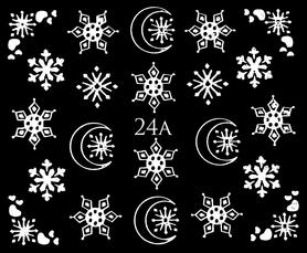 SREBRNE- Naklejki wodne na paznokcie - 24A