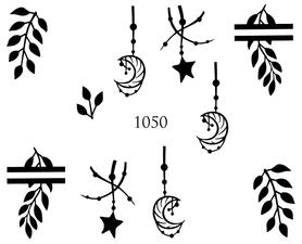 Naklejki wodne na paznokcie - 1050