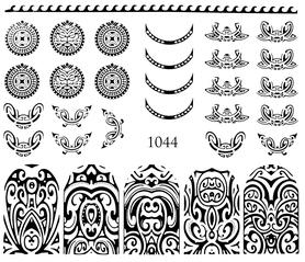 Naklejki wodne na paznokcie - 1044