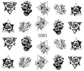 Naklejki wodne na paznokcie - 1081