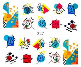 Naklejki wodne na paznokcie - 227