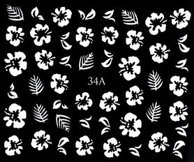 SREBRNE- Naklejki wodne na paznokcie - 34A