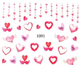 Naklejki wodne na paznokcie - 1091