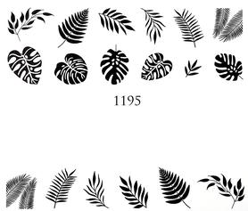 Naklejki wodne na paznokcie - 1195
