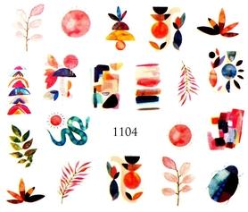 Naklejki wodne na paznokcie - 1104