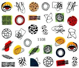 Naklejki wodne na paznokcie - 1108