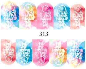 Naklejki wodne na paznokcie - 313
