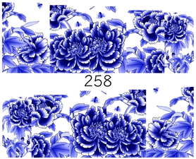 Naklejki wodne na paznokcie - 258