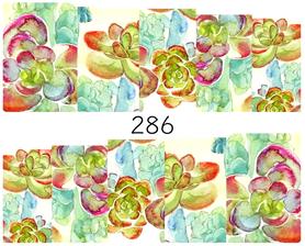Naklejki wodne na paznokcie - 286