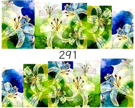 Naklejki wodne na paznokcie - 291