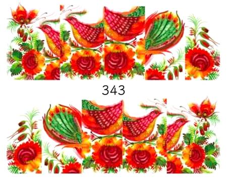 Naklejki wodne na paznokcie - 343 (1)