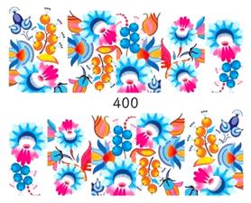 Naklejki wodne na paznokcie - 400