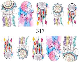 Naklejki wodne na paznokcie - 317