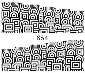 Naklejki wodne na paznokcie - 864