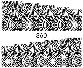Naklejki wodne na paznokcie - 860