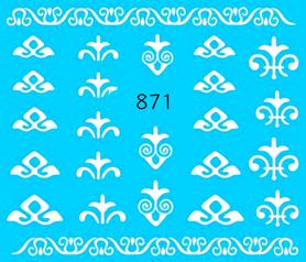 Naklejki wodne na paznokcie - 871