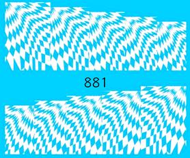 Naklejki wodne na paznokcie - 881