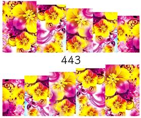 Naklejki wodne na paznokcie - 443