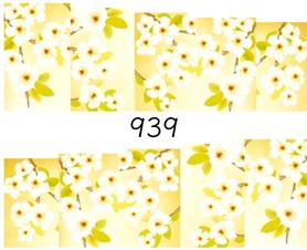 Naklejki wodne na paznokcie - 939