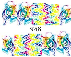 Naklejki wodne na paznokcie - 948